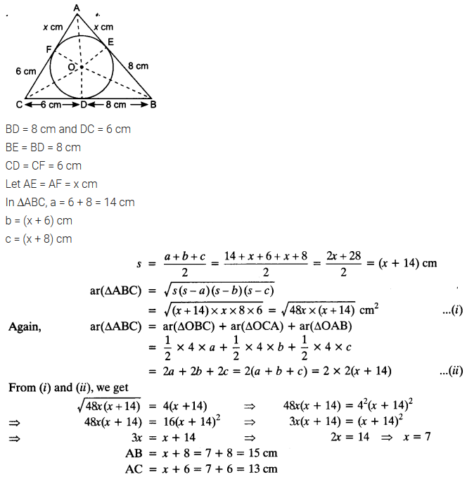 Chapter 10 Circles Geometry Answers