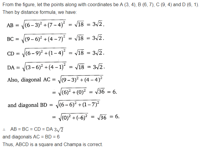 Ex 7.1 Class 10 Maths NCERT Solutions Ch 7 Coordinate Geometry PDF Download Q5