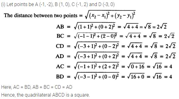 NCERT Solutions For Class 10 Maths Chapter 7 Coordinate