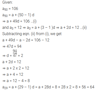 Exercise 5.2 Class 10 Maths NCERT Solutions Arithmetic Progression Q8