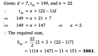 Exercise 5.3 Class 10 Maths NCERT Solutions Arithmetic Progression Q7