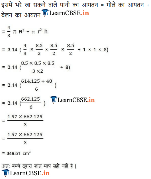 NCERT Solutions for Class 10 Maths Chapter 13 Exercise 13.2