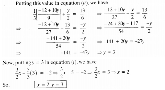 NCERT Solutions for Class 10 Maths Chapter 3 Pdf Pair Of Linear Equations In Two Variables Ex 3.3 Q1.3