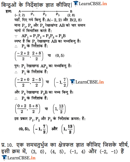 Class 10 Maths Chapter 7 Exercise 7.2 Coordinate Geometry solutions for 2018-19