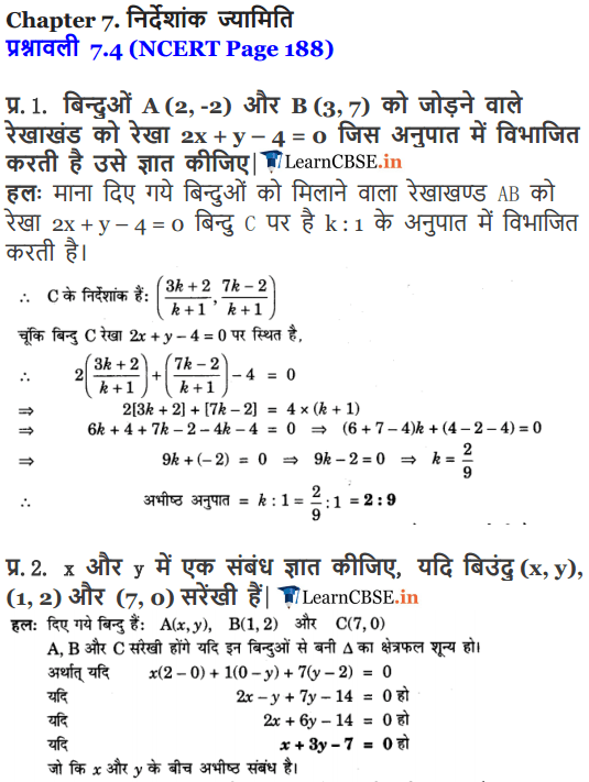 NCERT Solutions for Class 10 Maths Chapter 7 Exercise 7.4 (Optional) Coordinate Geometry