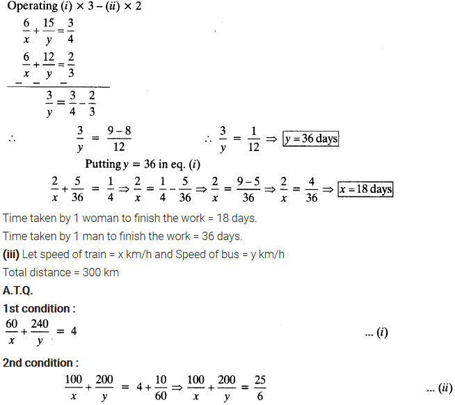 Pair Of Linear Equations In Two Variables Class 10 Maths NCERT Solutions Ex 3.6 Q2.1