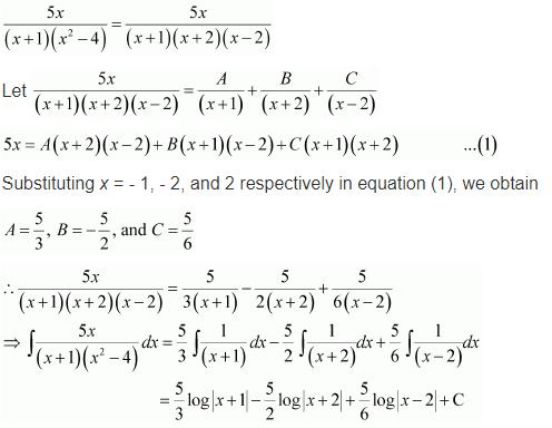 Class 12 Integration NCERT Solutions Ex 7.5 Q 11