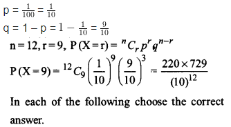 Probability Class 12 Maths NCERT Solutions Chapter 13 Ex 13.5 Q 13