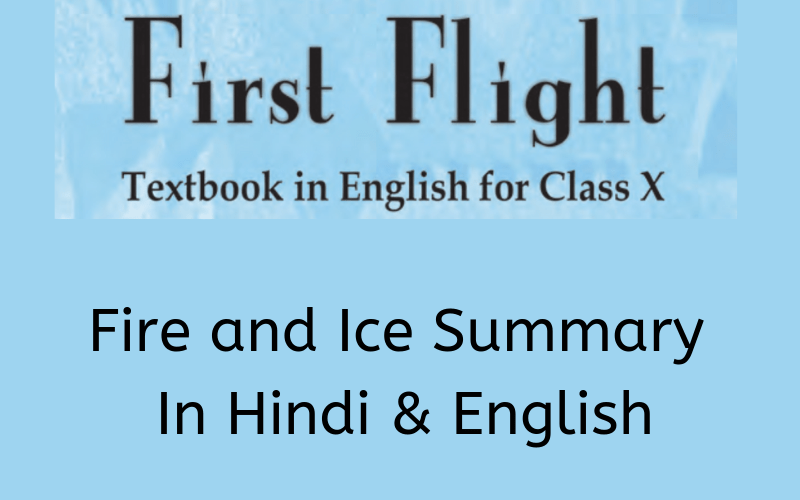 Fire and Ice Summary Class 10 English