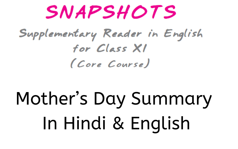Mother's Day Summary Class 11 English