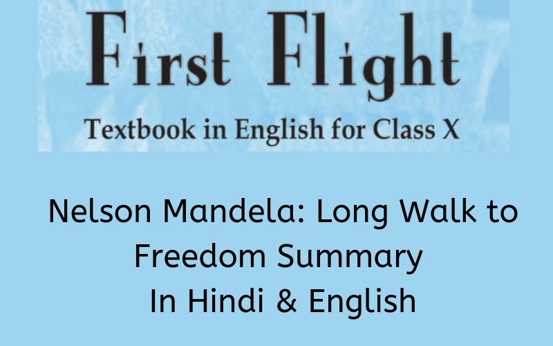 Nelson Mandela Long Walk to Freedom Summary Class 10 English