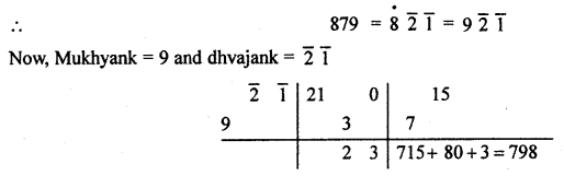 Vedic Maths Addition and Subtraction Tricks 1