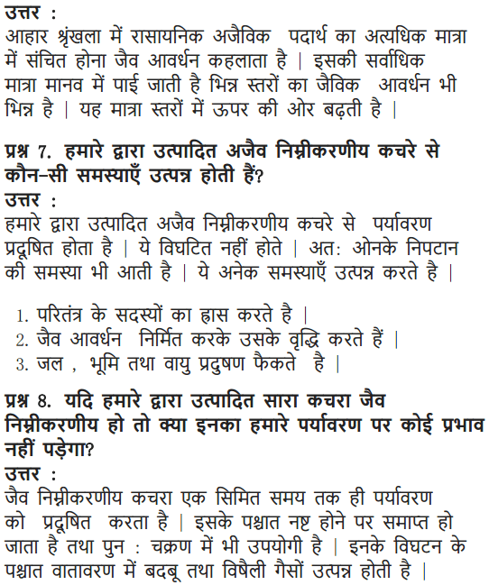 NCERT Solutions for Class 10 Science Chapter 15 Our Environment Hindi Medium 9