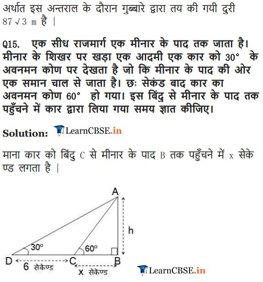 ch 9 class 10 maths