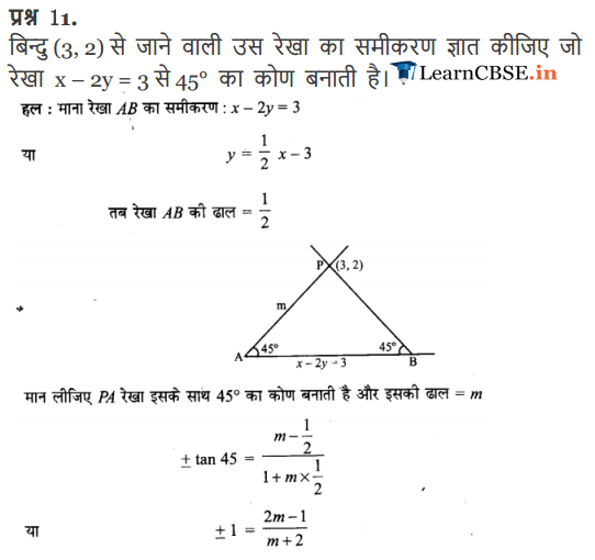 11 Maths Miscellaneous Exercise free