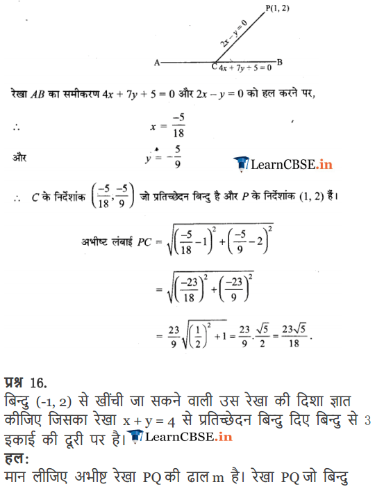 NCERT Solutions for Class 11 Maths Chapter 10 Straight Lines Miscellaneous Exercise in english medium