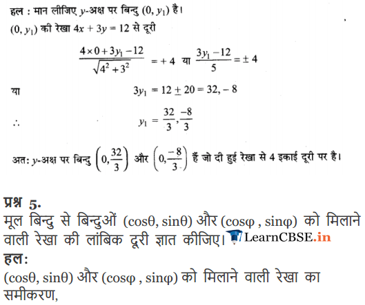 NCERT Solutions for Class 11 Maths Chapter 10 Straight Lines Miscellaneous Exercise Hindi Medium