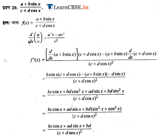 Class 11 Maths Chapter 13 Miscellaneous Exercise download in pdf free