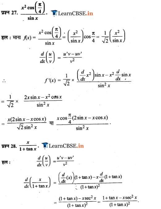 11 Maths ex. 13.2 in english medium