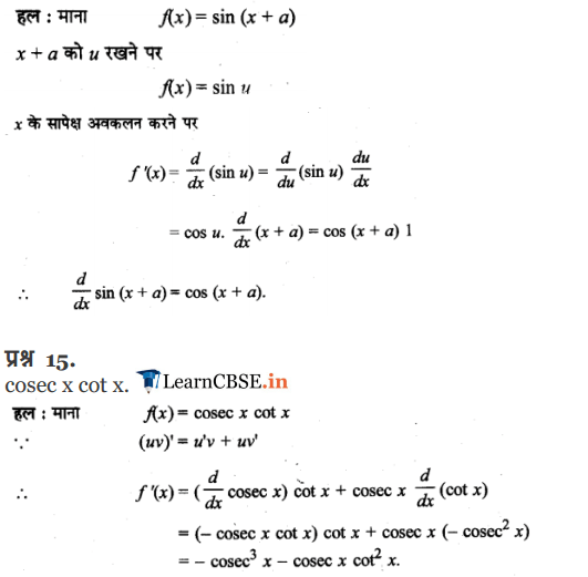11 Maths Chapter 13 Limits and Derivatives Miscellaneous Exercise in pdf form free download guide