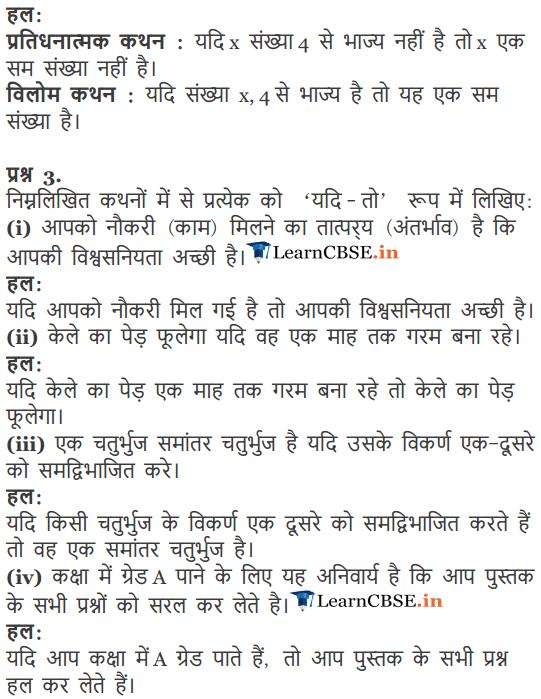 11 Maths Exercise 14.4 sols in hindi medium