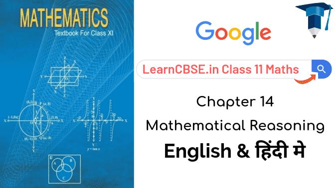 NCERT Solutions for Class 11 Maths Chapter 14 Mathematical Reasoning