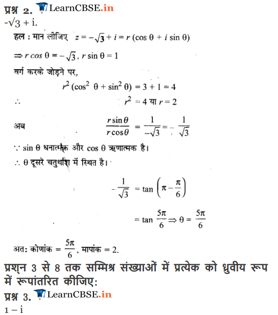 NCERT Solutions for Class 11 Maths Chapter 5 Exercise 5.2 in PDF