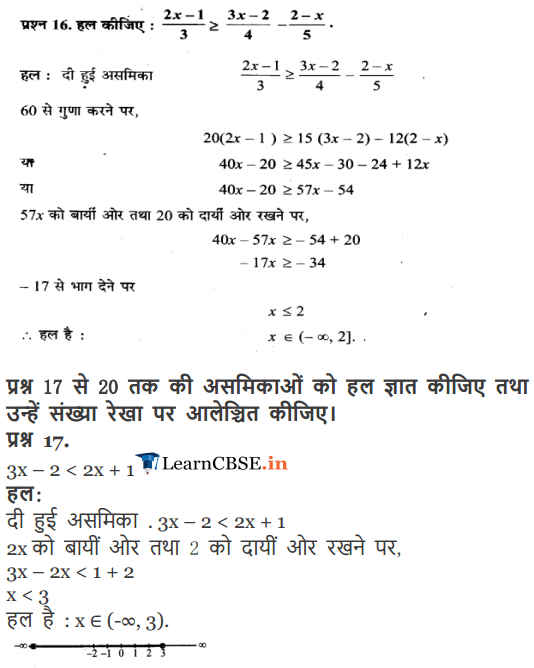 NCERT Solutions for class 11 Maths Chapter 6 Exercise 6.1 for cbse and gujrat board