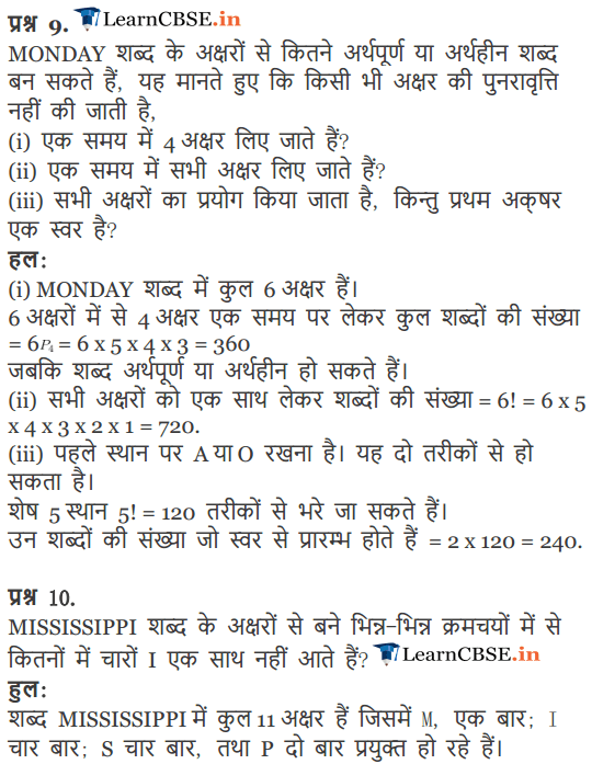 11 Maths Exercise 7.3 Permutation and Combinations solutions in Hindi Medium for up board