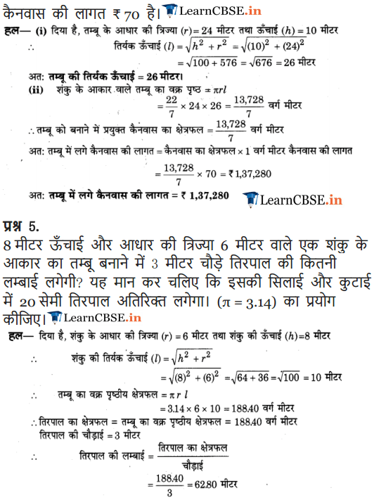 9 Maths Chapter 13 Surface Areas and Volumes Exercise 13.3 all answers guide free