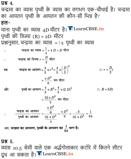 9 Maths Chapter 13 Exercise 13.8 free guide download