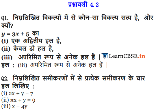 9 Maths Chapter 4 Exercise 4.2 in English medium in PDF