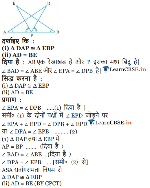 9 Maths Exercise 7.1 Triangles solutions in Hindi Medium Gujrat and Bihar board