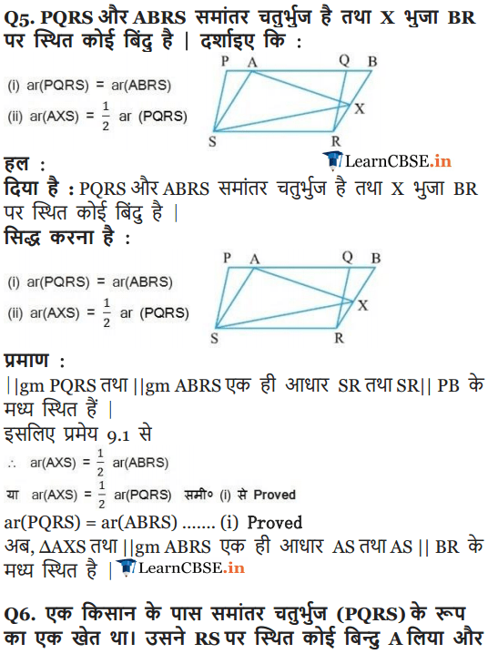 9 Maths Chapter 9 Exercise 9.2 all question answers full