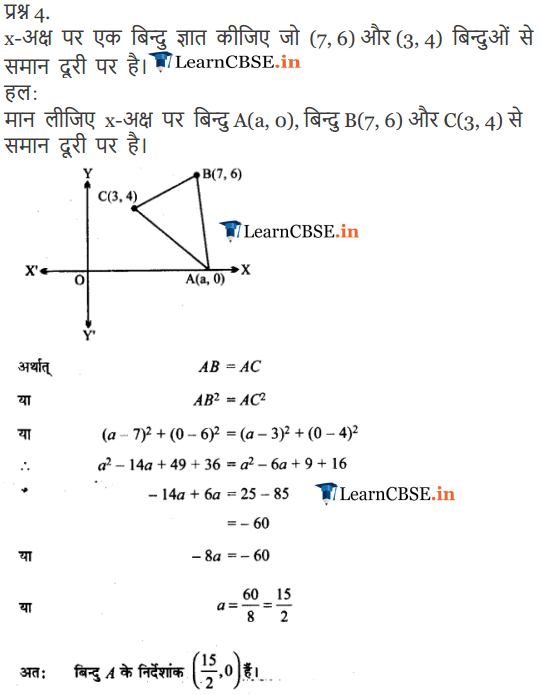 NCERT Solutions for Class 11 Maths Chapter 10 Straight Lines Exercise 10.1 in Hindi Medium