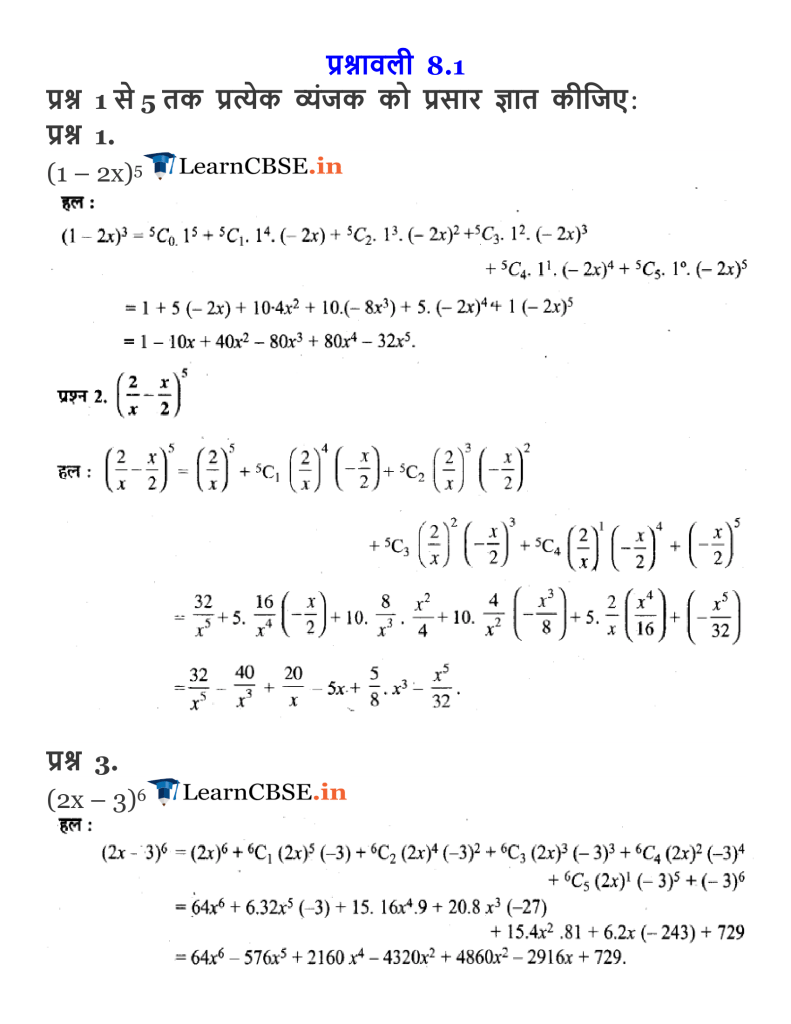 NCERT Solutions for Class 11 Maths Chapter 8 Binomial Theorem
