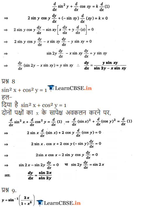 NCERT Solutions for Class 12 Maths Chapter 5 Exercise 5.3 for 2018-19