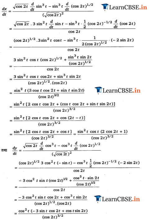 12 Maths Chapter 5 Exercise 5.6 Differential Calculus updated for CBSE and UP Board students