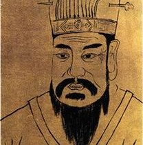 Emperor Wang Mang of China's Western Han Dynasty