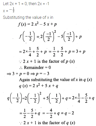 ML Aggarwal Class 10 Solutions for ICSE Maths Chapter 6 Factorization Chapter Test