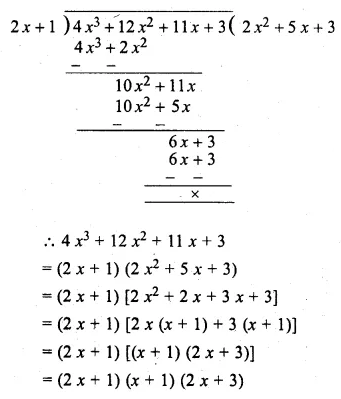 ML Aggarwal Class 10 Solutions for ICSE Maths Chapter 6 Factorization Ex 6