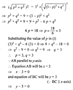 ML Aggarwal Class 10 Solutions for ICSE Maths Chapter 12 Equation of a Straight Line Ex 12.2