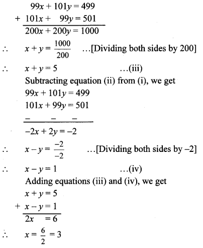 Maharashtra Board Class 10 Maths Solutions Chapter 1 Linear Equations in Two Variables Ex 1.1 5