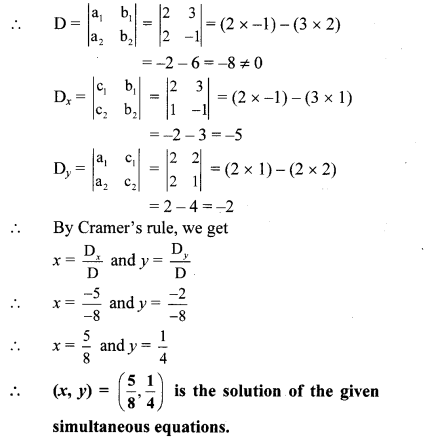 Maharashtra Board Class 10 Maths Solutions Chapter 1 Linear Equations in Two Variables Practice Set Ex 1.3 11