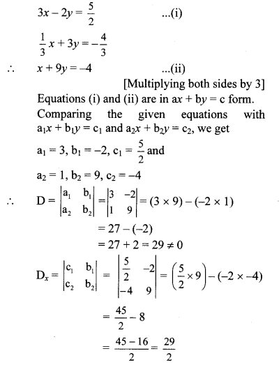 Maharashtra Board Class 10 Maths Solutions Chapter 1 Linear Equations in Two Variables Problem Set 18