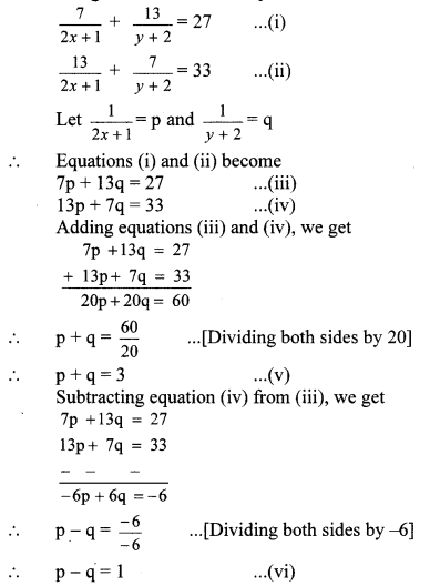 Maharashtra Board Class 10 Maths Solutions Chapter 1 Linear Equations in Two Variables Problem Set 26