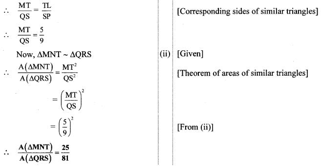 Maharashtra Board Class 10 Maths Solutions Chapter 1 Similarity Problem Set 1 14