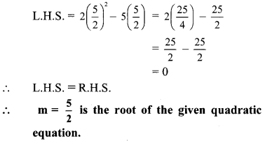 Maharashtra Board Class 10 Maths Solutions Chapter 2 Quadratic Equations Practice Set 2.1 1