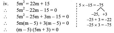 Maharashtra Board Class 10 Maths Solutions Chapter 2 Quadratic Equations Practice Set 2.2 4