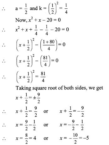 Maharashtra Board Class 10 Maths Solutions Chapter 2 Quadratic Equations Practice Set 2.3 1